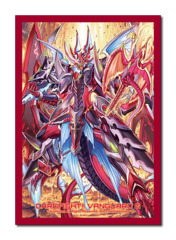 Cardfight Vanguard (70ct) Vol 204 Supreme Heavenly Emperor, Dragonic Overlord
