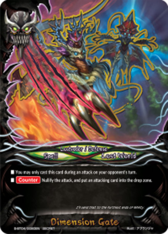 BFE S-BT04//0080EN Secret Dimension Gate S-BT04//0080EN Buddyfight Drago Knight