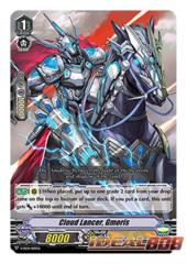 Cloud Lancer, Gmoris - V-SS04/009EN (Regular)