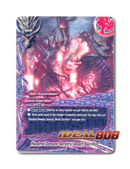 Hundred Demons Sorcery, Death Sacrifice - H-EB03/0057 - U