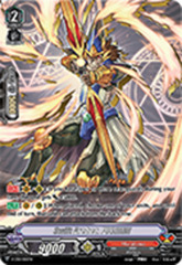 Swift Archer, FUSHIMI - V-CS01/005EN - PR