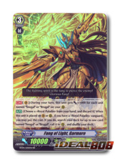 Fang of Light, Garmore - BT04/020EN - RR