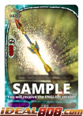 Deity Dragon Broom, Gar-Broom [S-BT03/0070EN Secret (FOIL)] English