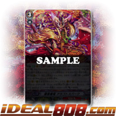 Covert Demonic Dragon, Aragoto Spark - G-TCB02/S02EN - SP