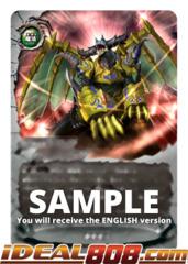Dragon Lord Bursts Forth [S-BT03/0006EN RRR (FOIL)] English