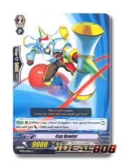 Cup Bowler - BT06/113EN - C