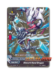 Disturb Hand Dragon [PP01/0006EN RR] English Golden Double Rare