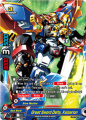 Great Sword Deity, Kaizerion - H-EB02/0001 - RRR