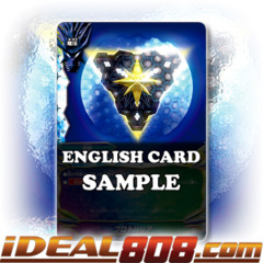 Proto Barrier [X-BT01A-CP02/0063EN C] English