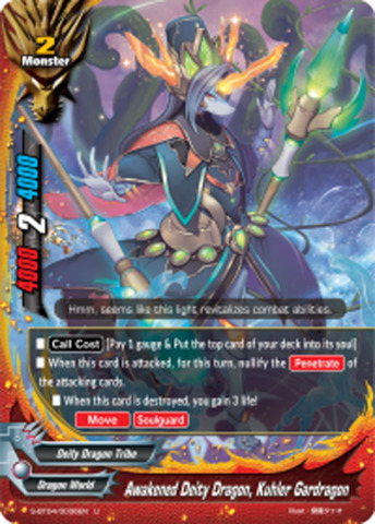 BFE S-BT04//0018EN RR Buddy Block S-BT04//0018EN Buddyfight Drago Knight