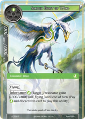 Sacred Beast of Wind [LEL-032 C (Foil)] English