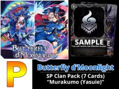 # Butterfly d'Moonlight [V-BT09 ID (P)]