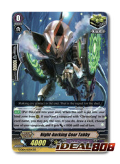 Night-barking Gear Tabby - G-CB04/013EN - RR