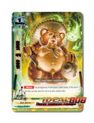 Diversion Troublemaker, Bakemujina - BT05/0041 - R