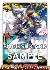 ▽ Imaginary Gift Marker [Accel] (Marine General of the Restless Tides, Algos Art) - V-GM/019EN (Regular) [V-TD03 Promo]