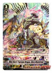 Blue Storm Supreme Dragon, Glory Maelstrom - V-EB08/XV01EN - XVR (Twin Vanguard Rare)