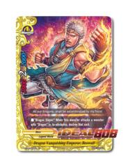 Dragon Vanquishing Emperor, Beowulf - BT04/0056EN (U) Uncommon