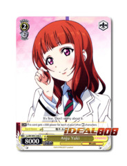 Anju Yuki [LL/EN-W01-046 C] English