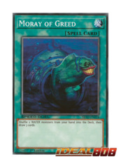 Moray of Greed - SBAD-EN034 - Common - 1st Edition