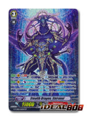 Stealth Dragon, Shiranui - G-TCB01/S02EN - SP