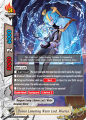 Demise Lamenting Water Lord, Miserea [S-BT02A-UB04/0019EN R (FOIL)] English