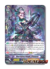 Cherishing Knight, Branwen - G-BT03/025EN - R