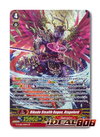 Rikudo Stealth Rogue, Atagolord - G-TCB01/S01EN - SP