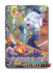 Full-Power Scientist, Nyanshiro - G-BT02/082EN - C