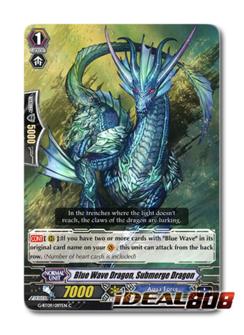 Blue Wave Dragon, Submerge Dragon - G-BT09/097EN - C