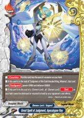 Great Spell of Judgment, Apocalypse Ray [S-BT02A-UB04/0047EN U (Regular)] English