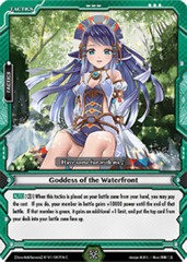 Goddess of the Waterfront - BT01/087EN - C