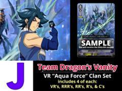 # Team Dragon's Vanity [V-EB12 ID (J)] VR
