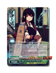 Akagi-class Aircraft Carrier, Akagi-Kai [KC/S25-E035R RRR (FOIL)] English