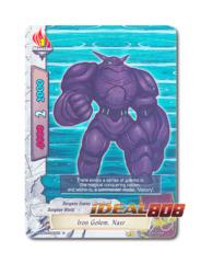 Iron Golem, Nasr - H-EB01/0049 - U (Foil)