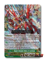 Super Cosmic Hero, X-carivou - G-BT07/018EN - RR