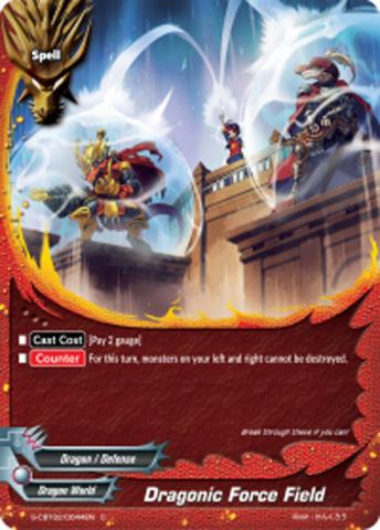 Dragonic Force Field [S-CBT02/0044EN C (FOIL)] English
