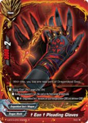 † Eon † Pleading Gloves [S-BT01A-CP01/0023EN R (FOIL)] English