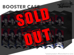 Accel World (English) Weiss Schwarz Booster  Case (16 Boxes)