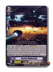 Cosmic Mothership - BT08/044EN - C
