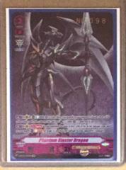 Phantom Blaster Dragon [#098] - V-BT02/SV01EN - SVR [Serial Numbered: No.098]