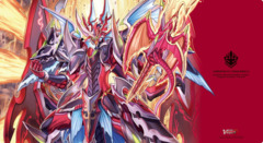 Cardfight Vanguard Bushiroad Official Playmat Vol.07 - Supreme Heavenly Emperor Dragon, Dragonic Overlord