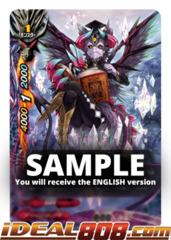 Evil Demonic Dragon, Capra [S-BT05/0044EN U (FOIL)] English