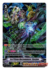Ice Prison Necromancer, Cocytus - V-EB08/SV02EN - SVR (Gold Hot Stamp)