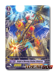 Knight of Morning Shadow, Kimarcus - G-BT03/060EN - C