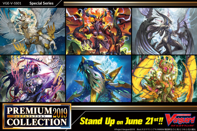 CFV-V-SS01 Premium Collection 2019 (English) Cardfight Vanguard V-Special Booster  Case [16 Boxes]