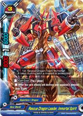 Rescue Dragon Leader, Immortal Spirit - H-EB02/0005 - RR