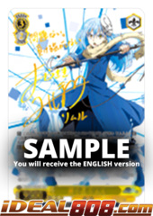 Successor, Rimuru [TSK/S70-E002SEC SEC (SIGNED FOIL)] English