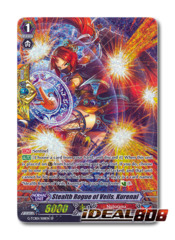 Stealth Rogue of Veils, Kurenai - G-TCB01/S08EN - SP