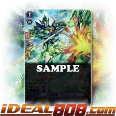 Cosmic Hero, Grandleaf - G-BT07/S11EN - SP