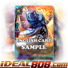 Death Plague Caster, Rubellurs [X-CBT-B/0026EN R (Glossy Pattern)] English